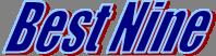 2019人気No.1の 長谷川電機工業 アースフック C型 キュービクル万能用 キャリングケース付 6.6kv用(狭所用):エース工具-DIY・工具